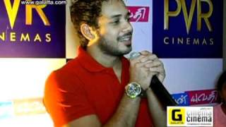 Bharath at PVR cinemas for Yuvan Yuvathi promotion