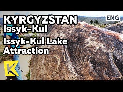 【K】Kyrgyzstan Travel-Issyk Kul[키르기스스탄 여행-이식쿨]이식쿨 호수 주변 볼거리/Lake/Brezhnev/Hot spring/Ruins/Jeti-Ogyz