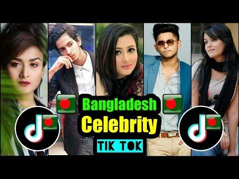 Bangladesh Celebrity Tik Tok 2019 | Prottoy | Purnima | Afridi | Riddo | TikTok Entertainment