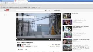 Настройка Google Chrome  Урок №5  Скачать с youtube и vkontakte музыку и видео