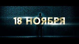 18.11.2018: ALEKSEEV в Минске! Концертное шоу «Навсегда»