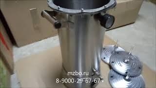 видео автоклав для домашнего консервирования электрический
