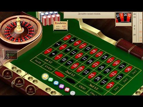 В казино 34 красное игровые автоматы бесплатно играть гном
