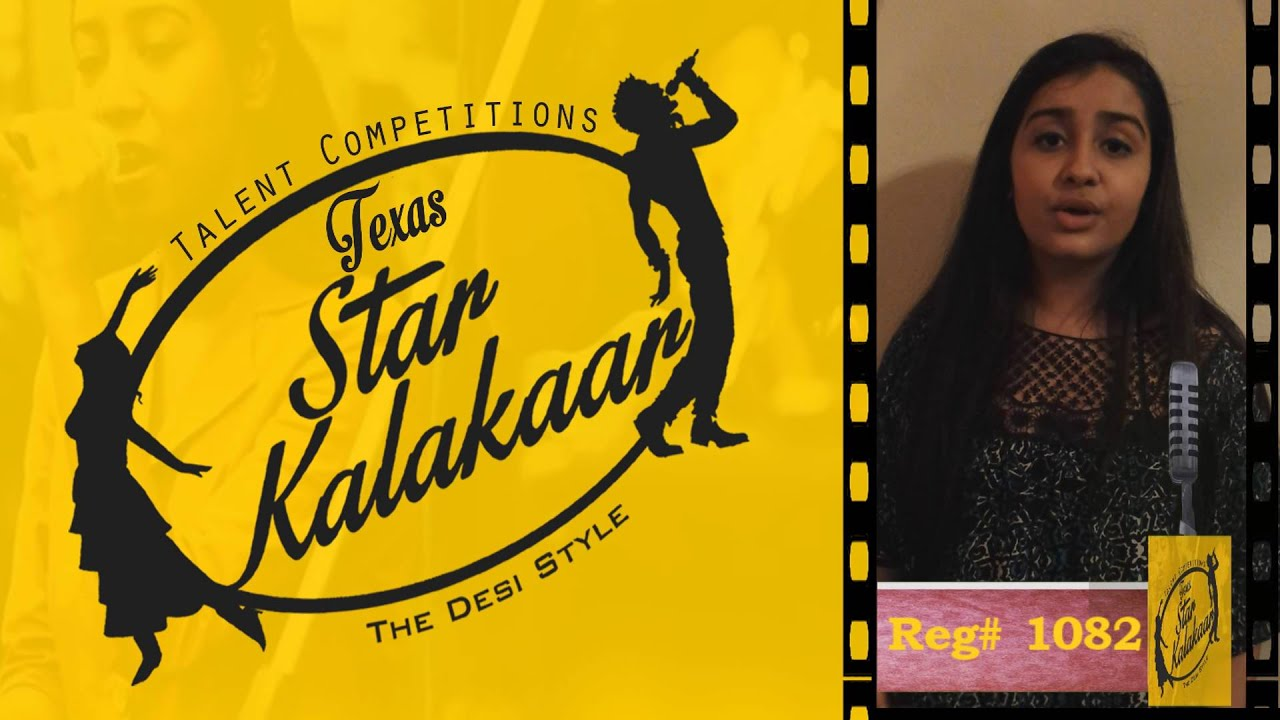 Texas Star Kalakaar 2016 - Registration No # 1082
