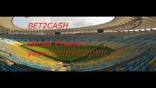 видео: Футбол Аналитика Фулхэм Манчестер Юнайтед / Мидлсбро Лидс