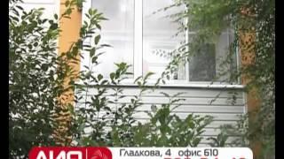 До конца месяца рассрочка на год. Красноярск остекление балконов. Балконы лоджии в Красноярске.(ООО