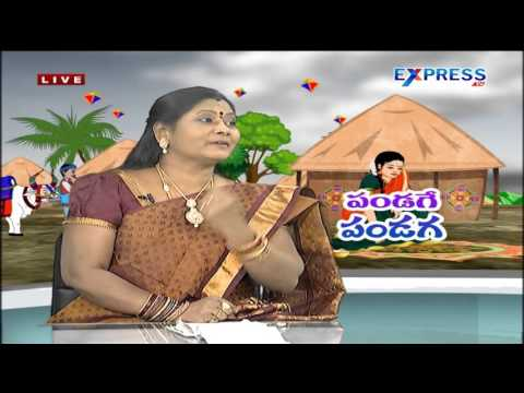 Special Chit Chat with Parody Singer Aruna Subbarao- Part 01- Express TV