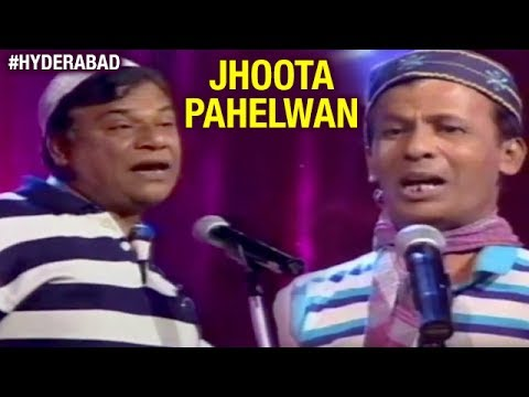 Stand up Comedy | Jhoota Pahelwan By Hamid Kamal and Subhani | Hyderabadi Comedy | Best Comedy Scene