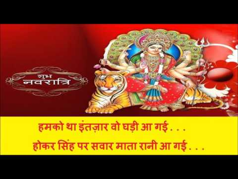 Beautiful Happy Navratri wishes in Hindi, Quotes, Greetings, SMS, E-card