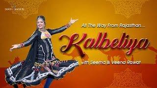 Kalbeliya | Rajasthani Folk | Dance Choreography | Promo