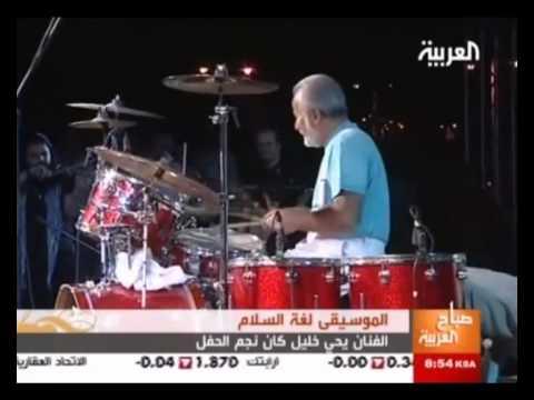 Yehya Khalil Korba Festivel 2010.f4v