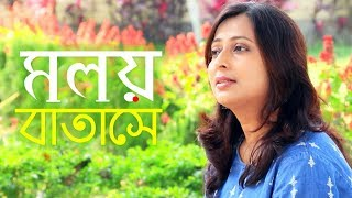 Amra Moloyo Batashe Bhese Jabo   মলয় বাতাসে   Dwijendralal Roy   Folk Studio   Bangla New Song 2019