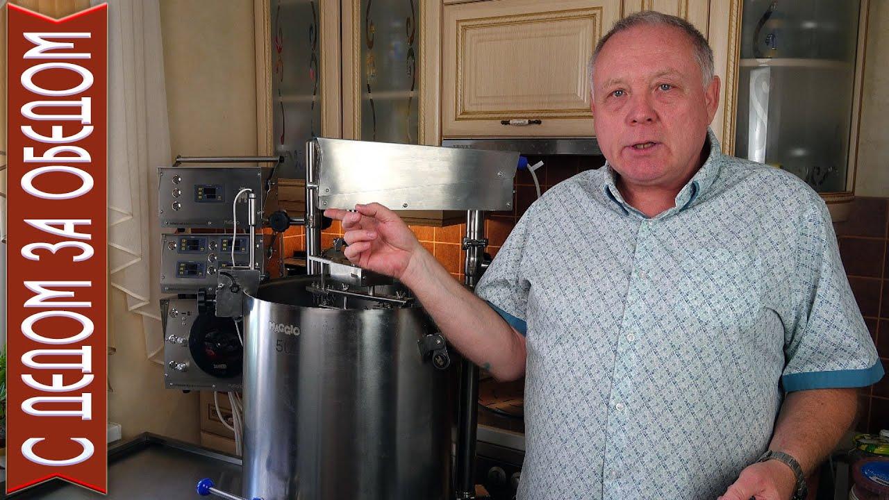 ОБЗОР Сыроварни MAGGIO CHEF в полной комплектации на 50 литров.