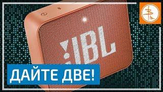 jBL GO2 - обзор лучшей маленькой колонки (на русском)
