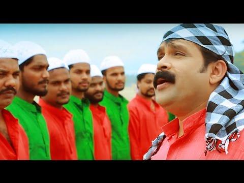 Perunnal kili 2016 | Udichu Perukiya | Latest Malayalam Album 2016