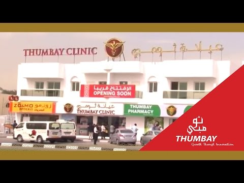 New Outlets of Thumbay Clinic, Thumbay Pharmacy, Zo & Mo Opticals to Open in Sharjah on February 24