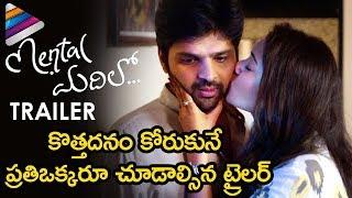 Mental Madilo Movie Theatrical Trailer | Sree Vishnu | Nivetha Pethuraj | Telugu Filmnagar
