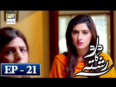 Dard Ka Rishta Episode 21 - 23rd April 2018 - ARY Digital Drama
