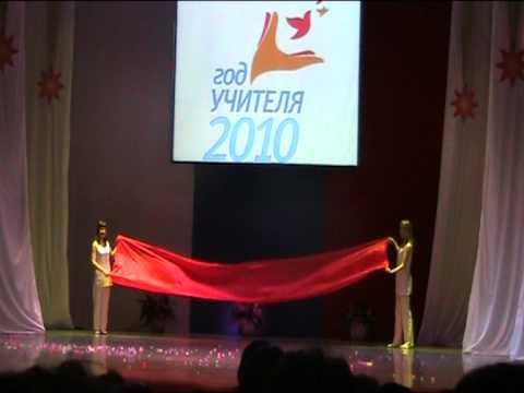 танец РОССИЯ.MOD