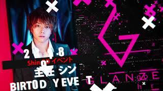 GLANZE(2部)10月度イベント告知動画