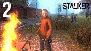 Stalker-Online. #2 - Добро пожаловать в Любеч