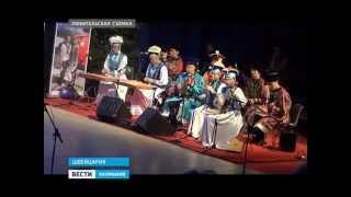 Калмыцкие танцы покорили швейцарцев(, 2014-08-25T07:06:26.000Z)