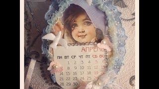 Календарь в стиле ШЕББИ ШИК/hand made/.