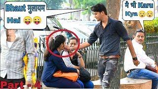 Pulling Strangers Cheeks Part-4 #pulling #Cheek #Prank #Allahabad #GirlPrank #BestPrank#sumit