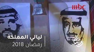 قصيدة خادم البيتين للشاعر مانع بن شلحاط