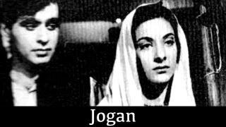 Jogan, 1950
