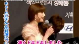 上原多香子 ドラマ「逃亡者PLAN B」制作発表