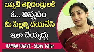 Does Parenting Style Affect Child's Development? || Ramaa Raavi || SumanTV Mom