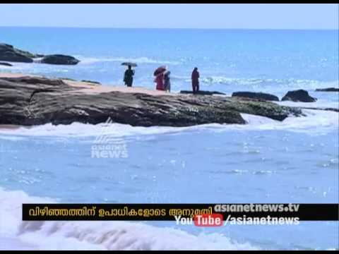NGT gives green signal to Vizhinjam port