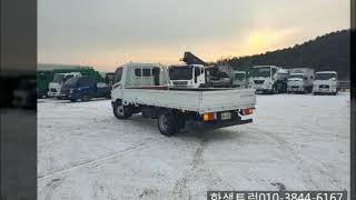 현대 내로우캡 큐티 2.5톤 카고트럭 유로6 150마력…