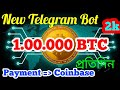 How to earn bitcoin free, New Telegram Bot, Free Bitcoin earn, free bitcoin, btc earn, earn btc