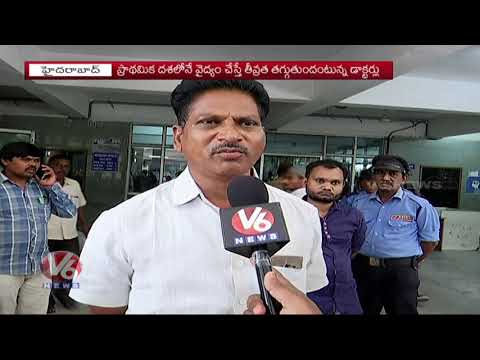 Special Story On Parkinson's Disease | NIMS Hospital | Hyderabad | V6 News