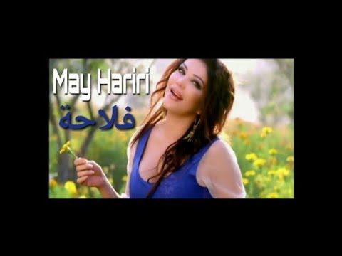 music may hariri