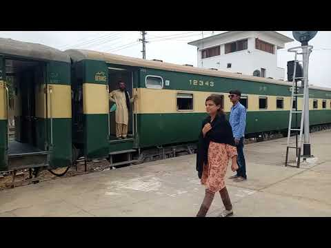 13 Up Awam Express Departing Karachi Cantonment Railway Station