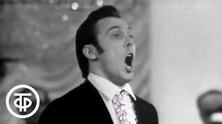 Владислав Пьявко на IV Международном конкурсе им. П.И.Чайковского. 3 тур. Вокал (1970)