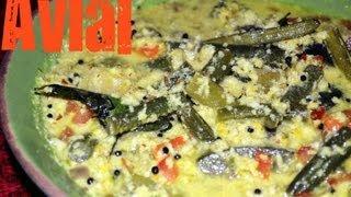 Avial - Kerala  Mixed Vegetable Curry