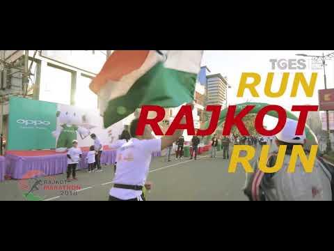 Rajkot Marathon 2018   Official Song