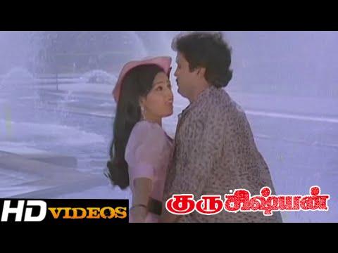 Vaa Vaa Vanji... Tamil Movie Songs - Guru Sishyan [HD]