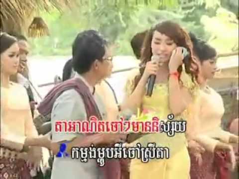Noy Vanneth - Khmer Old Song - Khmer Karaoke - Khmer Music MP3  2015 music mp3