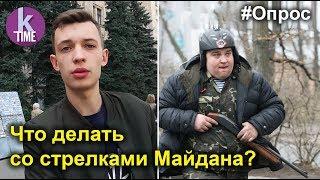 Стрелки Майдана vs Беркут: на чьей стороне украинцы?