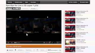 Как смотреть 3D без очков на youtube crosseyes guide YT3D