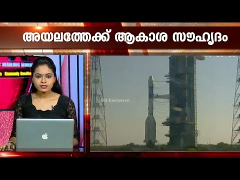 India's Satellite launch, a gift to SAARC nations | Kaumudy News Headlines 7:30 PM | Kaumudy TV