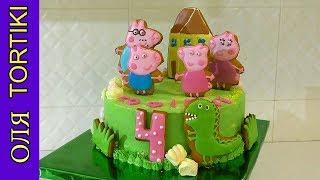 Топперы для торта Имбирные пряники Торт Свинка Пеппа