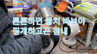 캠핑 온수보일러 태성 업그래이드튜닝 대박ㆍㆍ
