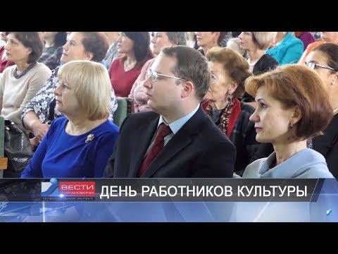 Вести Барановичи 12 октября 2018.