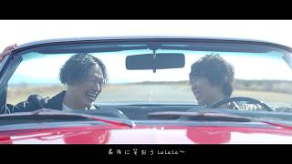 SPICY CHOCOLATE「最後に笑おう feat. ハジ→ & 寿君」Music Video Short ver.